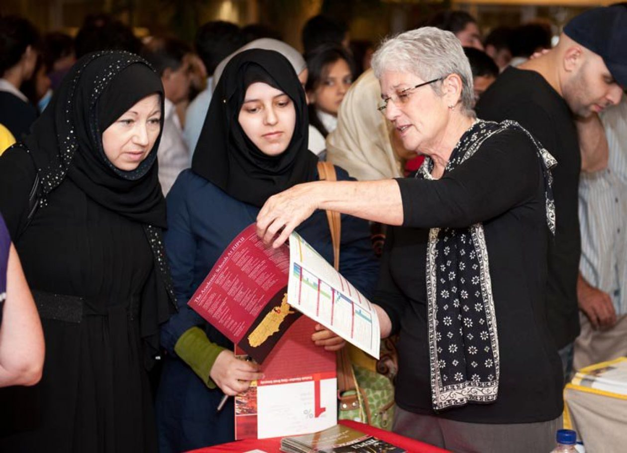 Doha University Fair 2016