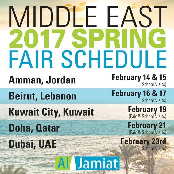 Spring 2017 Tour Schedule
